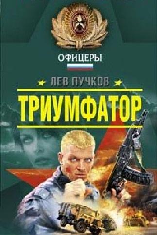 lev_pychkov (10).jpg