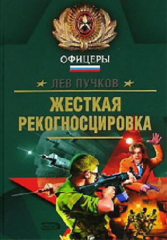 lev_pychkov (8).jpg