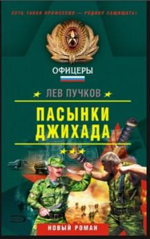 lev_pychkov (6).jpg