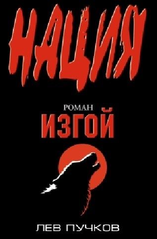 lev_pychkov (24).jpg