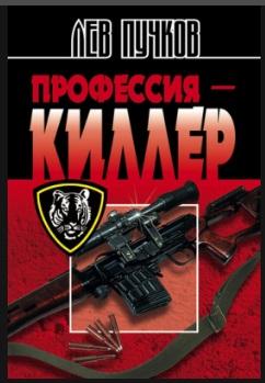 lev_pychkov (11).jpg