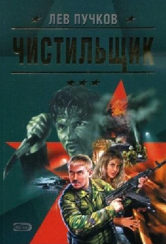 lev_pychkov (12).jpg