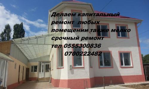 b0426fe7_db34_4056_8c44_76b6e9c5f9e9.jpg