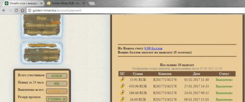 Безы111мянный.jpg