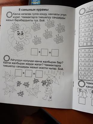 111 (Copy).jpg