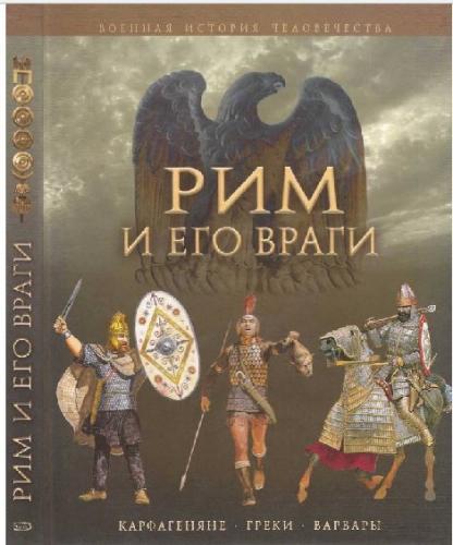 rim_book.jpg