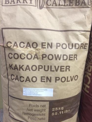 какао барри каллебаут.jpg
