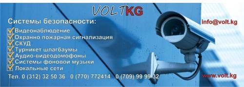 Банер 1.jpg