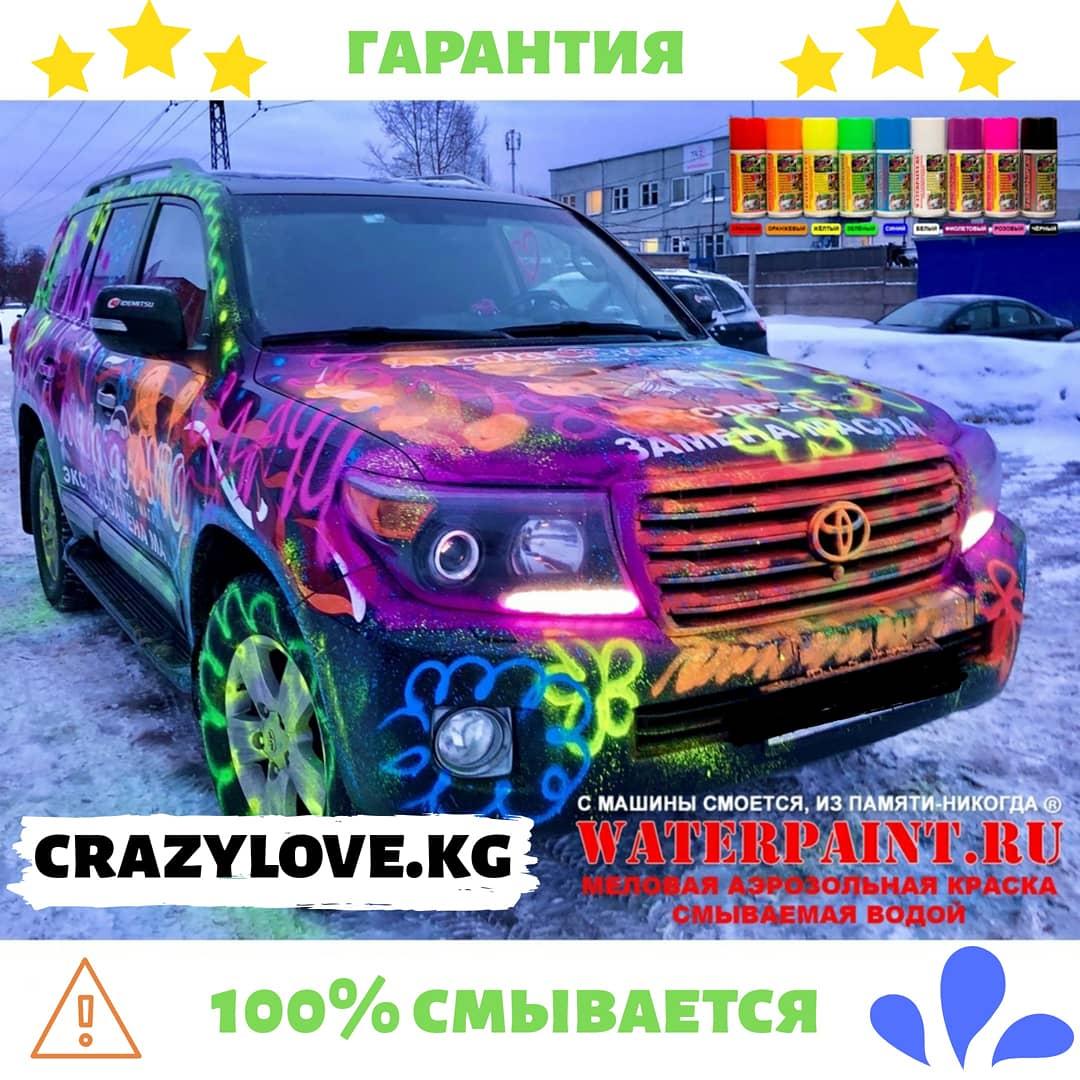 IMG_20200121_144503_675.jpg