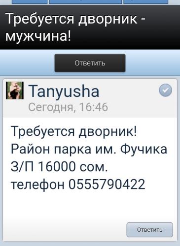 Screenshot_2021-02-03-19-02-35-340_com.android.chrome.png