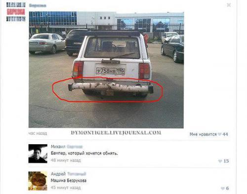 Машина_Безрукова.jpg