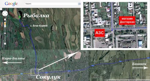 Карта_Рыбалка.jpg