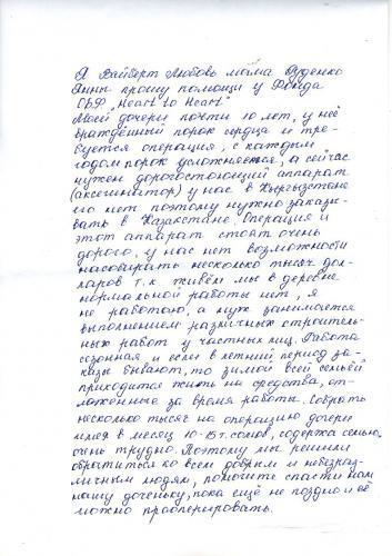Янна_Руденко003.jpg