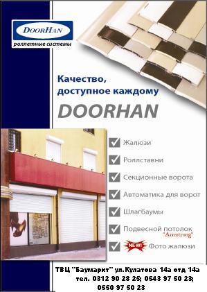 doorhan_1.JPG