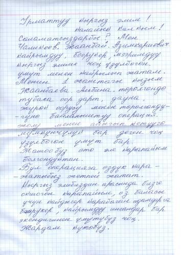 Альбина_Джанбаева002.jpg