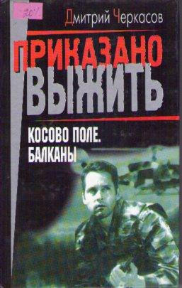 cherkasov__2_.jpg