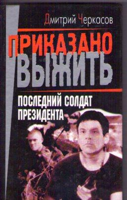cherkasov__6_.jpg