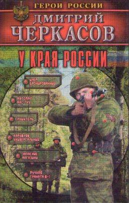cherkasov__7_.jpg