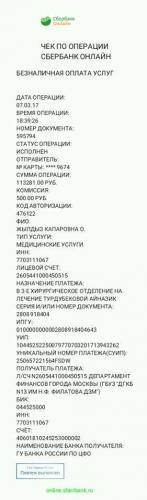 17156048_1487501227961028_6105663732558079733_n.jpg