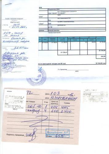 Отчет Арууке Токобаева046.jpg