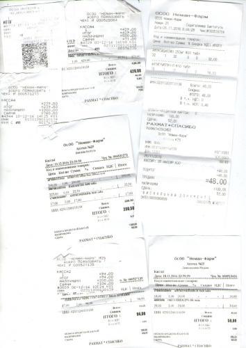 Отчет Арууке Токобаева050.jpg