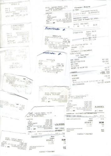 Отчет Арууке Токобаева049.jpg