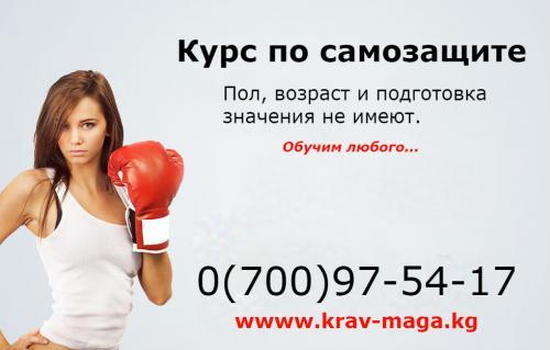 reklama-poltava2.jpg