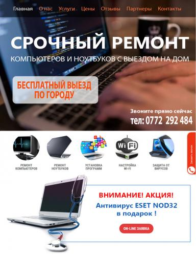 Landing page IT Service 4.jpg