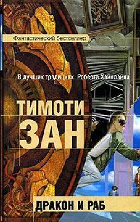 zan_timoti (7).jpg