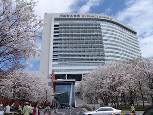 severance_Hospital_building1_300x225_1.jpg