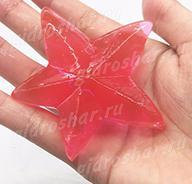 star-1-mini.jpg