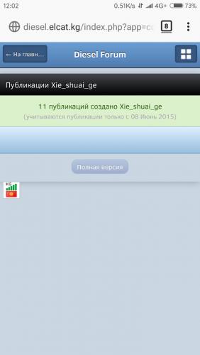 Screenshot_2018-03-04-12-02-29-071_org.mozilla.firefox.png