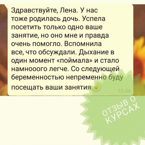 FB_IMG_1520751013340.jpg