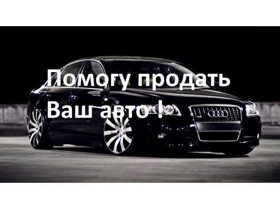 Частное фото авто