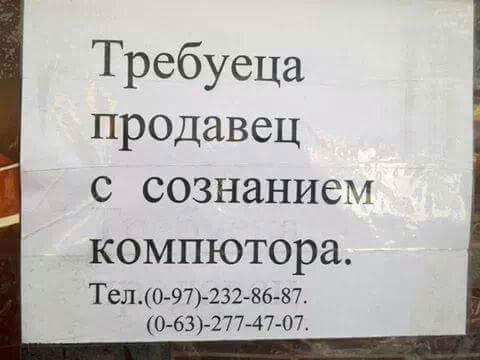 1979612_500344726737034_810479990_n.jpg