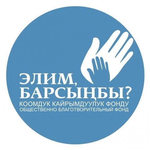Логотип Новый.jpg