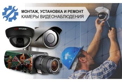 Ремонт-і-установка-камер-відеонагляду2-400x270.jpg