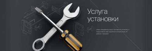 ru-setting.jpg