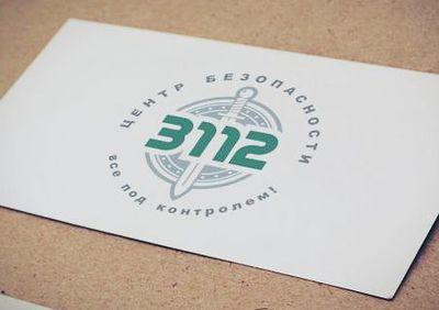 Vintage-Logo-MockUp-PSD-2.jpg