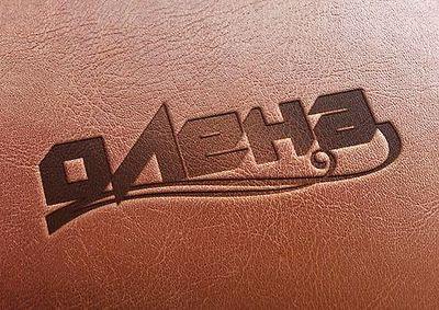 Leather Stamping Logo MockUp 2.jpg