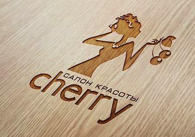 Cherry_салон красоты_лого_pre.jpg