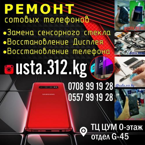 9d326e03-ee2b-47e0-af91-1f4398afe4ed.jpg