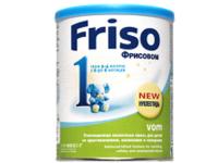 friso44.jpg