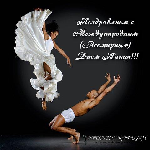 Розами, открытки лучшему преподавателю танцев