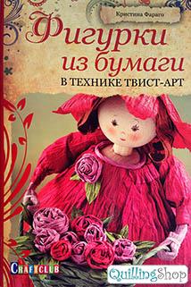book_2014_n2_lit.jpg