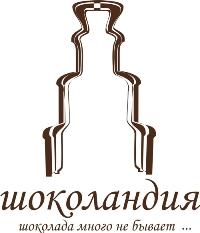 лого_Шоколандия.jpg