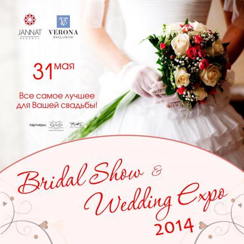 wedding_Expo_2014_social.jpg