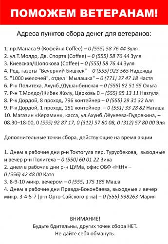 Безымянный_14_2.png