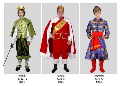 Прокат костюмов в комсомольски сексуальные фото 752-820