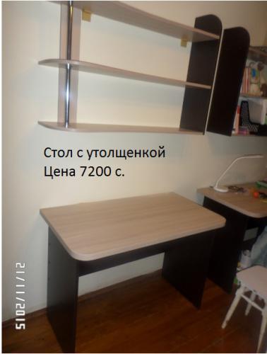 SAM_2486_2_.jpg